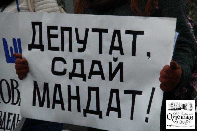 В Олешках начинается процедура отзыва депутатов районного и городского советов