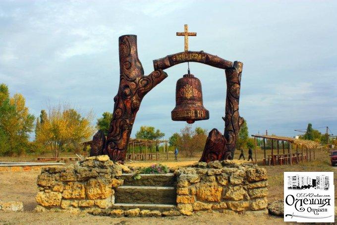 Проблеми збереження історичної та археологічної пам'ятки Олешківська Січ