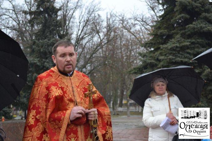 В Олешках вшанували Героїв Небесної Сотні