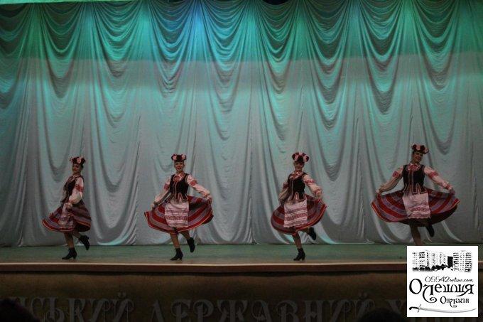 «Ми з України»