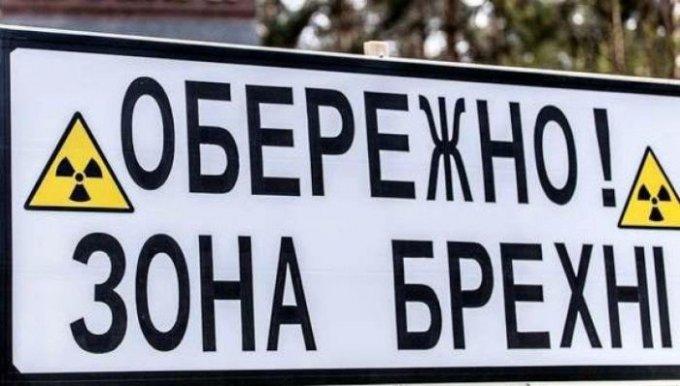 Председатель мандатной комиссии в Олешках сфальсифицировал протокол?