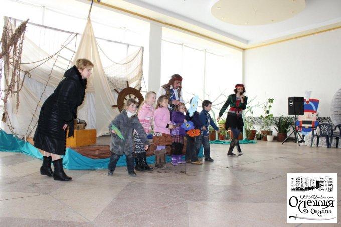 «Веселі пригоди з піратами» для вихованців дитячого будинку-інтернату