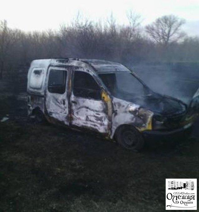 Олешковские спасатели тушили пожар автомобиля