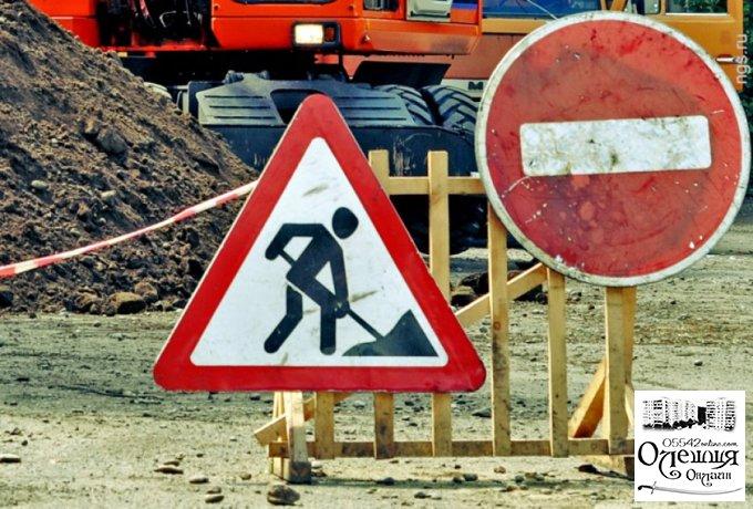 В Олешках тривають поточні ремонти дорожнього покриття
