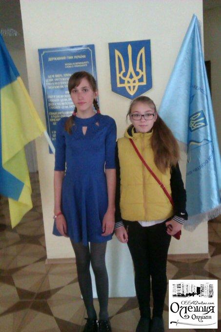 Обласний етап Всеукраїнського конкурсу   «Найкращий читач України 2017»