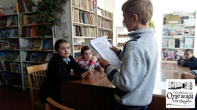 Комплексне вивчення стану справ сільських бібліотек