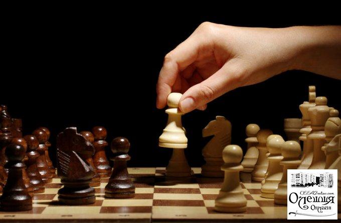 В Олешках отремонтируют шахматный клуб?