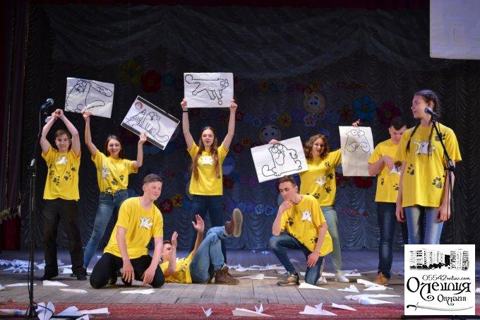 В Олешках відбулось справжнє свято гумору (відео)