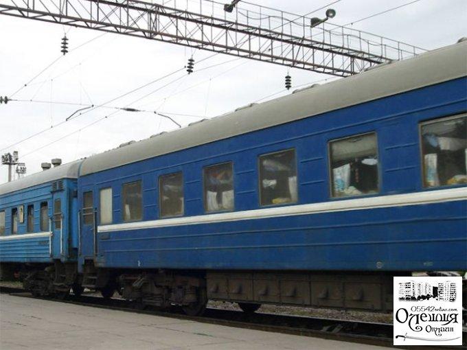 Из-за воров в Олешковском районе на час задержали пассажирский поезд