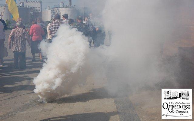 У Херсоні активісти зірвали комуністичний мітинг (фото, відео)
