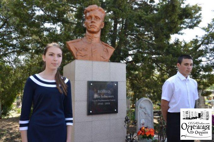 Об'їзд пам'ятних місць періоду Другої Світової Війни