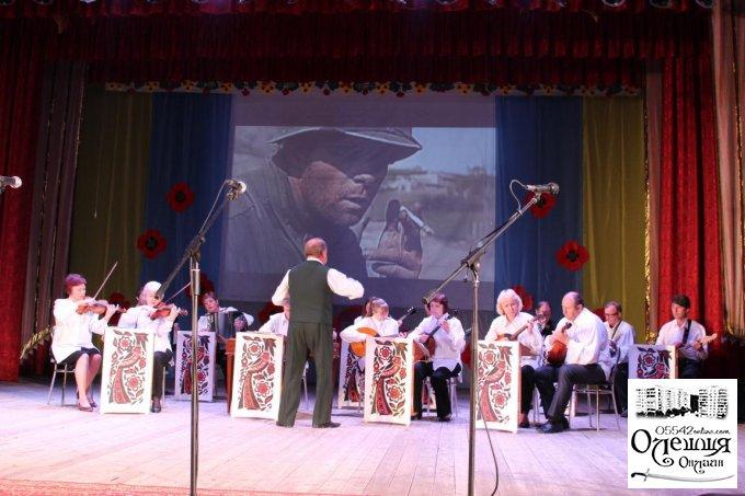 Концерт присвячений Дню пам'яті та примирення