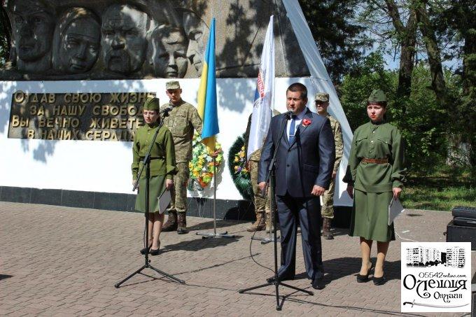 День Перемоги у м. Олешки