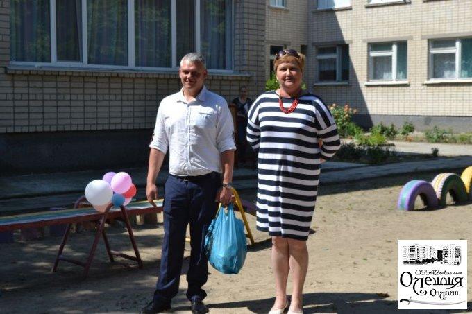 В Олешках відзначили Міжнародний День захисту дітей