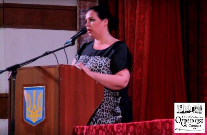 Голова Олешківської РДА зірвала громадські обговорення щодо створення ОТГ з адміністративним центром в Олешках