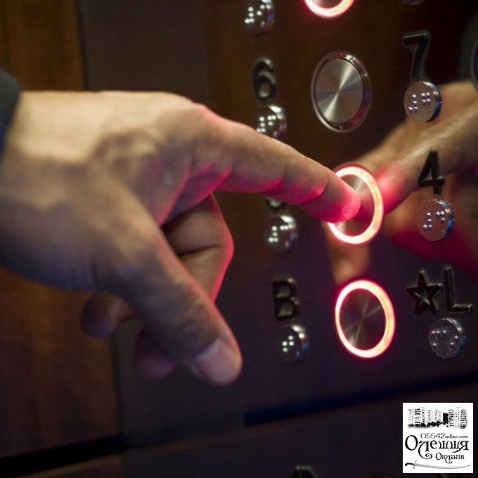 ОСББ - балансоутримувач ліфта пасажирського