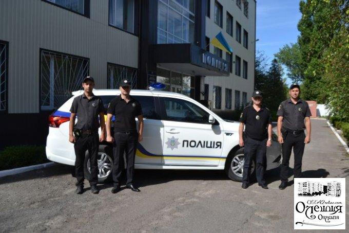 Новий транспорт для олешківської поліції