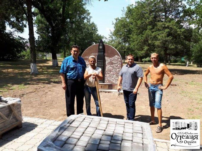 Наведення благоустрою біля нового пам'ятника воїнам-інтернаціоналістам