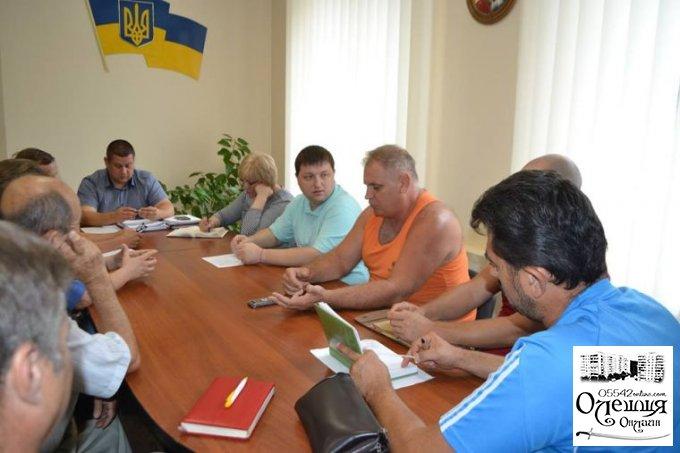 Міський голова провів робочу нараду з головами правлінь ОСББ