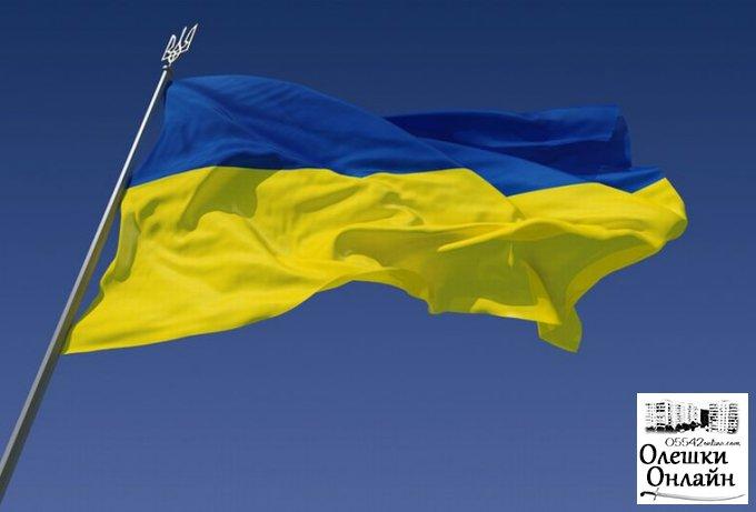 Державний прапор – символ громадянства та патріотизму