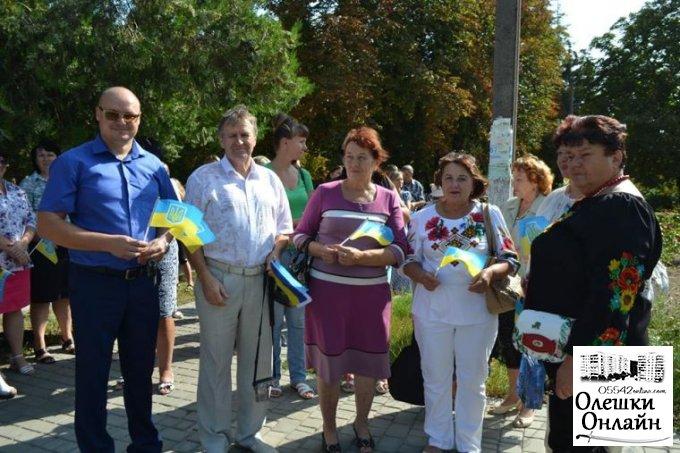 В Олешках відзначили День Прапора України