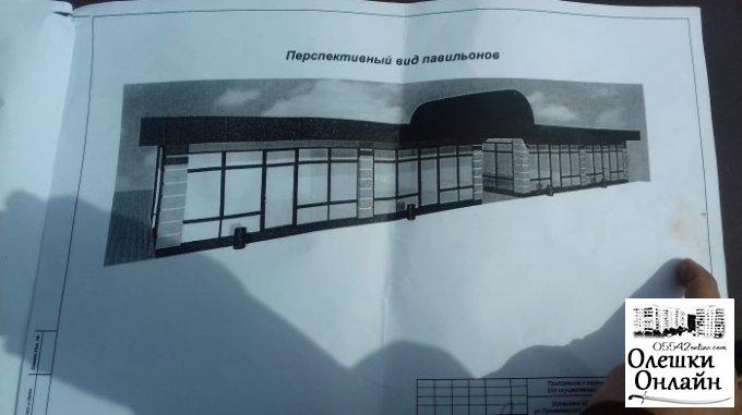 Щодо малих архітектурних форм в Олешках