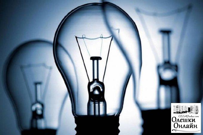 Щодо заборгованості за спожиту електроенергію