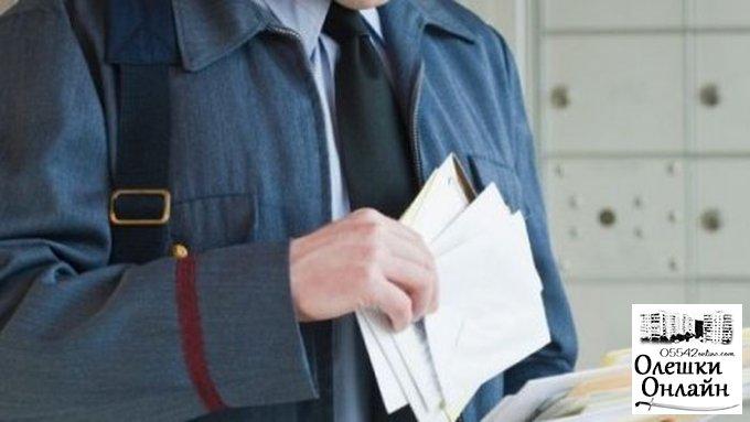 В Олешковском районе почтальон обворовывала людей