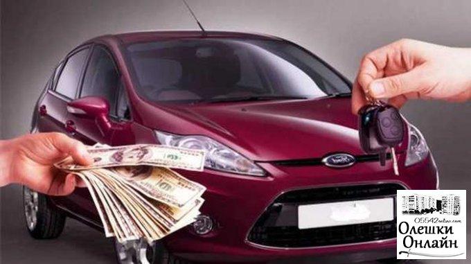 Житель Олешек купил автомобиль у преступника в розыске
