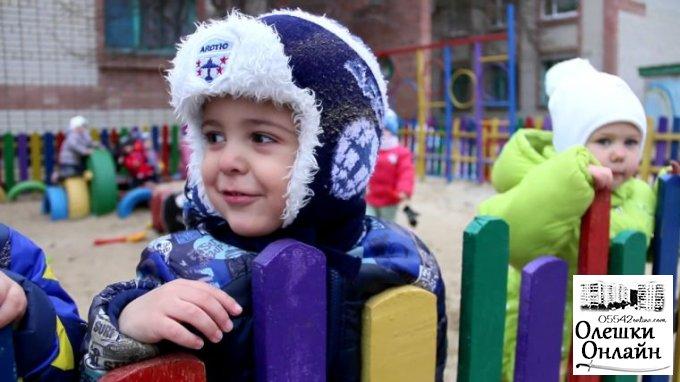 В дитячих садочках буде тепло