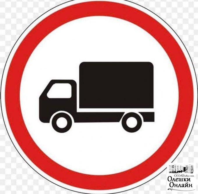 У жителя Олешек не получилось перерегистрировать 40-летний грузовик