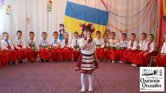 Маленькі «козачата» приготували подарунки захисникам