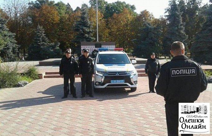 Поліція м. Олешки піклується про безпеку громадян