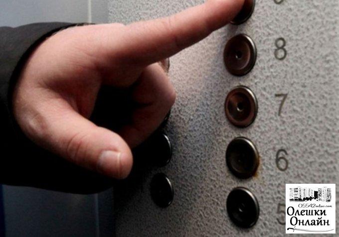 Жителя Олешек, разграбившего около 50 херсонских лифтов, посадили под домашний арест