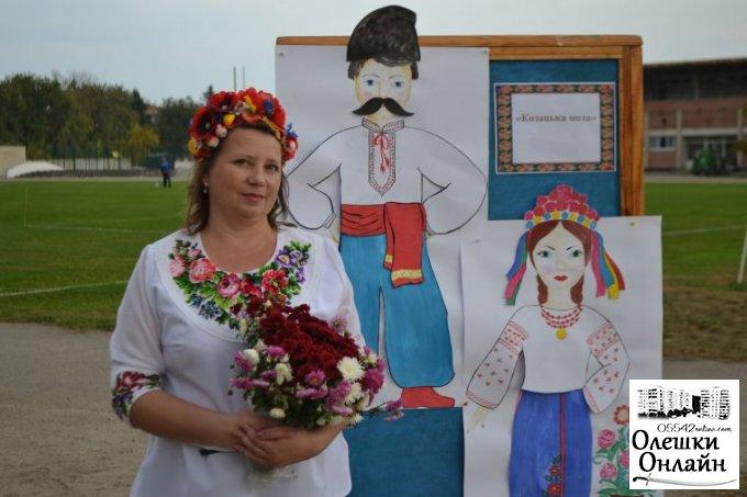 Перший олешківський квест «Козак Fest»