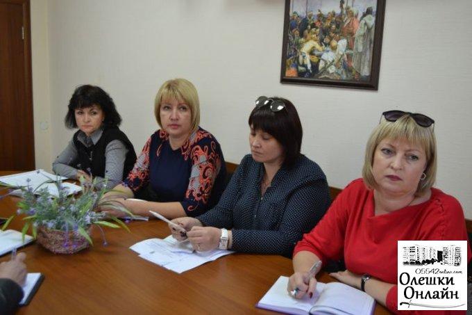 В Олешківській міській раді проведена нарада з питання щодо можливості введення в дошкільних навчальних закладах інклюзивного навчання