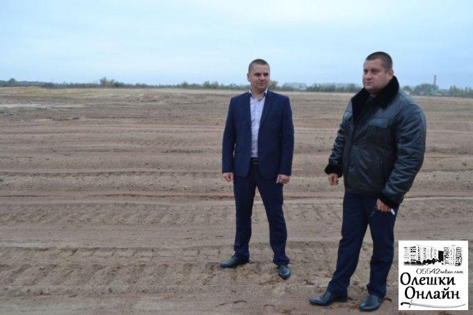 В Олешках розпочато підготовчий етап реалізації потужного інвестиційного проекту