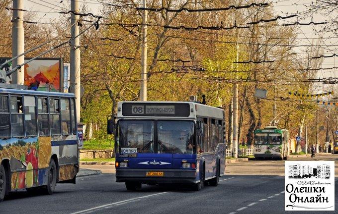 Про можливе підвищення діючого тарифу на перевезення пасажирів автобусами