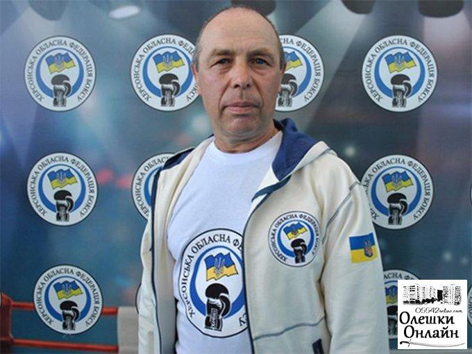 Анатолий Тюрин: Был период, когда на «Олешковские игры» съезжались боксеры из 4-5 стран