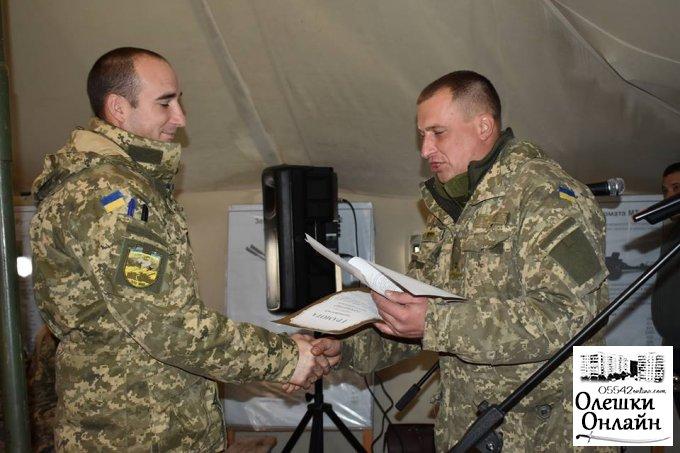 Відзначили 26-ту річницю Дня збройних сил України
