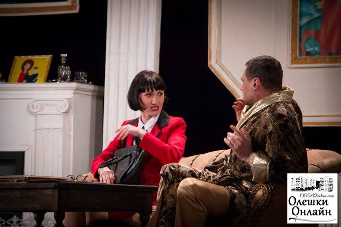 До Олешок завітав Херсонський театр з яскравою комедійною виставою