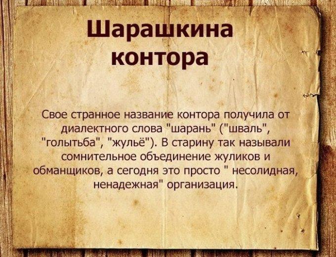 Олешковский провайдер продолжает блокировать неугодные сайты для своих пользователей