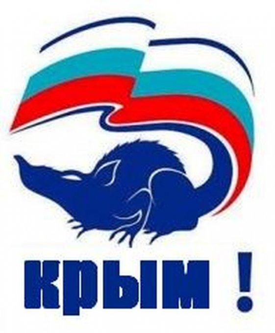 Информация для СБУ и участников АТО в Олешках