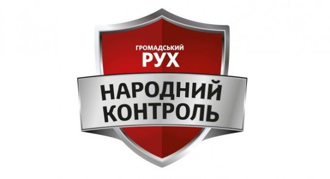 Олешковские ОСББ готовы к митингу под РГА из-за бездействия Кравченко-Скалозуб