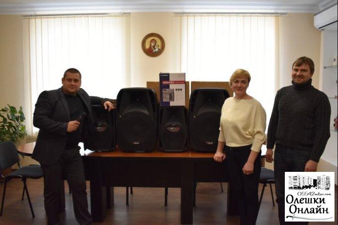 Олешківською міською радою придбано нову музичну апаратуру