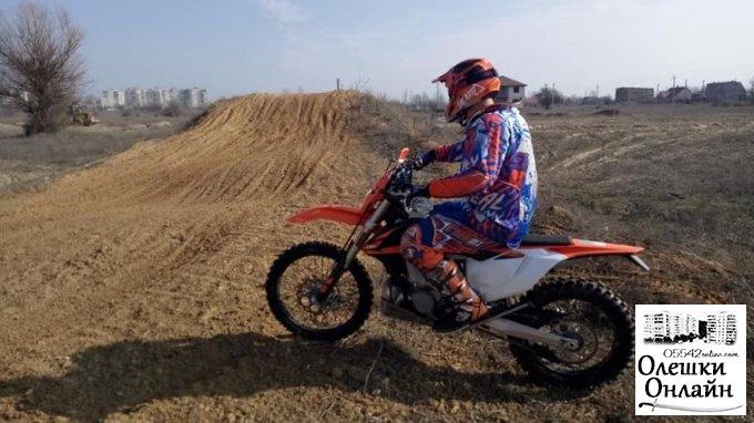 В Олешках відбудеться перший етап чемпіонату України з мотокросу