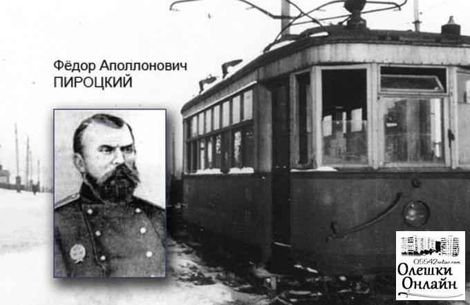 Дмитрий Воронов хочет навести порядок на могиле Пироцкого