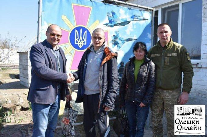 До Збройних Сил України призваний наш земляк