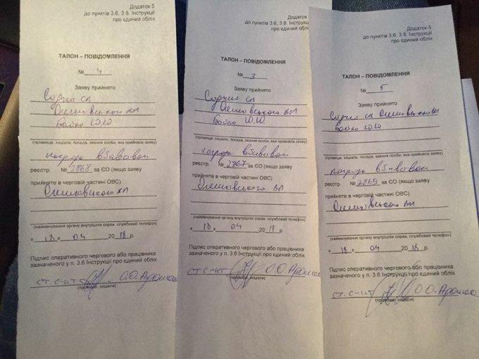 Чоловік голови Олешківської РДА погрожує депутатам фізичною розправаю