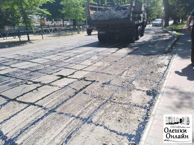 В Олешках проводять ремонт вулично-дорожньої мережі загального користування
